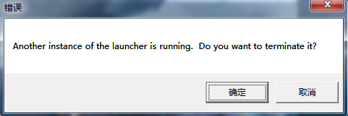 Another instance of the launcher is running.